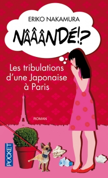Naaandé_tribulations d'une japonaise a paris